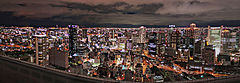 Panoramic night view from Umeda Sky Building.jpg