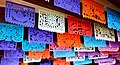 Papel picado by timlewisnm.jpg