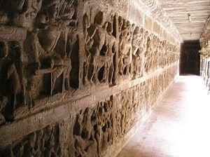 Tiru Parameswara Vinnagaram - Image: Parameshwaravinnagar am 1
