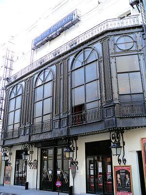 Théâtre des Bouffes-Parisiens - Théâtre des Bouffes-Parisiens in 2010