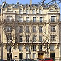 Paris avenue montaigne no57.jpg