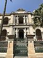 Parliament House Alice Street facade, Brisbane close up.jpg