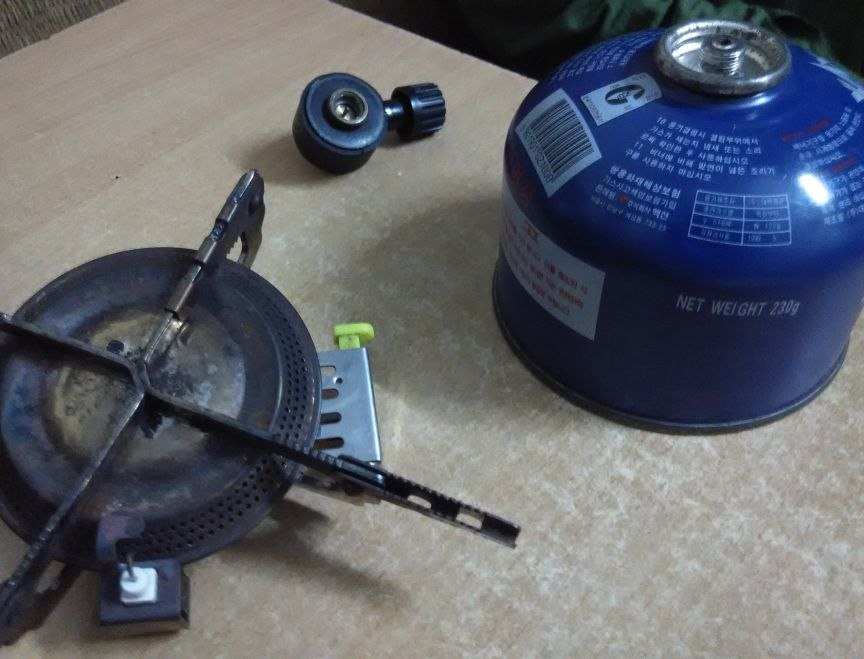 Parts of Portable gas stove
