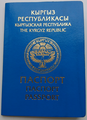 Passport Kyrgyz Republic.png