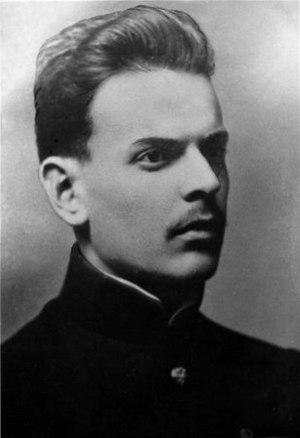 Konstantin Paustovsky cover