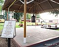 Peace Bell, Asante's Palace, Kumasi Ghana.jpg