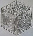 Pencil Drawing - Cube 3.JPG