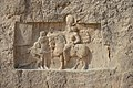 Persepolis-Iran 10.jpg