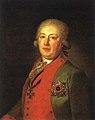 Petr Stepanovich Protasov.jpg