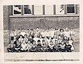 Photograph of the children of Deseronto Public School Grade 1, 1952-1953. Their teacher was Dorothy McCullough. (3887678380).jpg