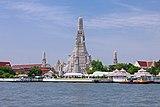 Phra Prang Wat Arun during day.jpg