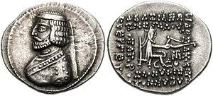 Phraates III - Coin of Phraates III.