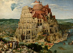 Pieter Bruegel the Elder - The Tower of Babel (Vienna)