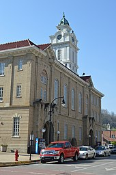 Pike County Courthouse in Pikeville