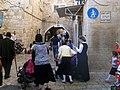PikiWiki 44585 Religion in Jerusalem.jpg