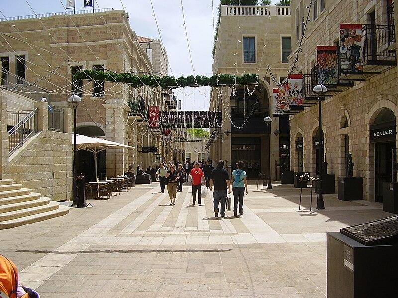 מדרחוב ממילא בירושלים