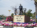 PikiWiki Israel 14529 Herzl from Dimona.JPG