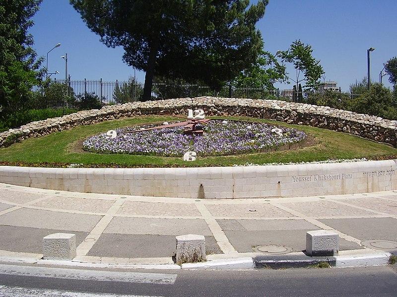 שעון פרחים ליד הכנסת