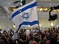 PikiWiki Israel 2217 Election 2009 night - Kadima Party ערב בחירות 2009 - מטה קדימה.jpg