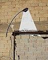 PikiWiki Israel 28363 Art of Israel.JPG