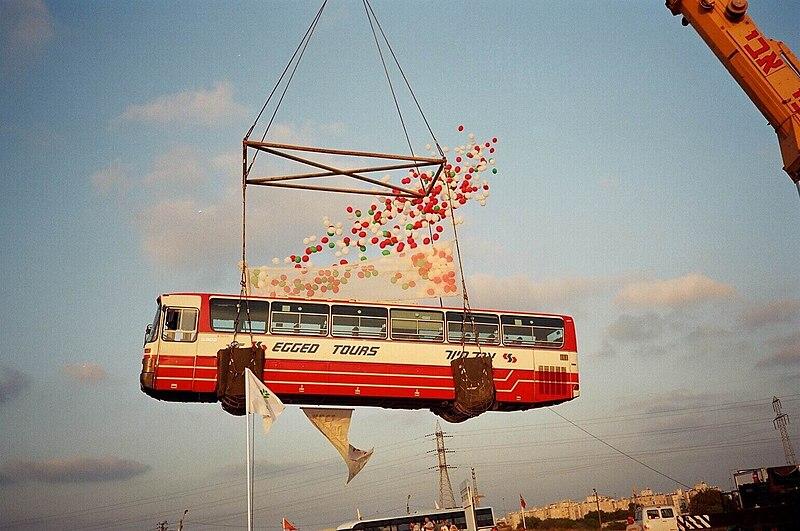 אוטובוס באויר