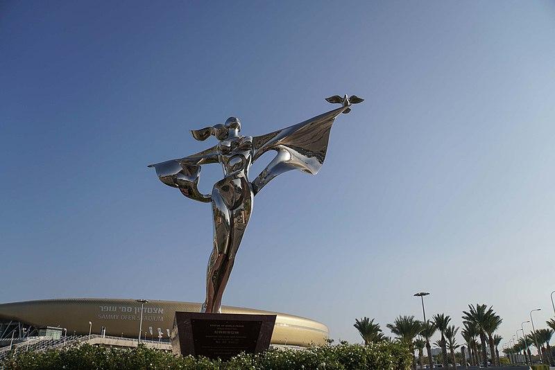 פסל השלום העולמי
