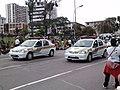 Police of Curitiba.jpg