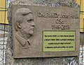 Pomník Josefa Horáka u školy ve Starých Křečanech (Q104983713) 02.jpg