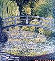 Pont de Monet à Giverny.jpg