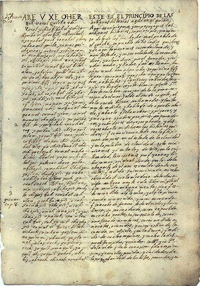 Picture of a book: Popol Vuh