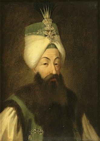 Abdul Hamid I - Image: Portrait of Abdülhamid I of the Ottoman Empire