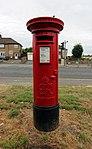 Post box at Holmlands Drive, Birkenhead.jpg