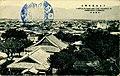 Postcard karenko view 1.jpg