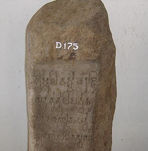 Yupa inscription in National Museum of Indones...