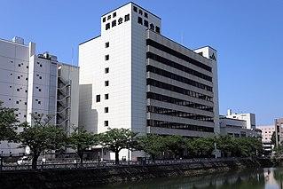 福井県農業会館