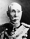 Premier Aritomo Yamagata.jpg