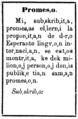 Promeso lerni esperanton.png