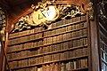 Prunksaal Hofbibliothek Wien 2009 PD 20091008 049.JPG