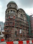 Public Trust Building, Wellington.jpeg
