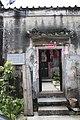 Puning, Jieyang, Guangdong, China - panoramio (196).jpg