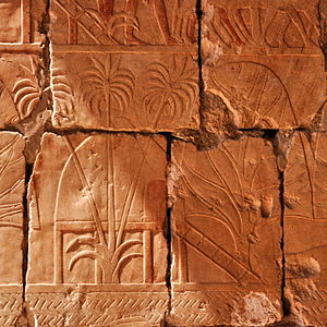 History of Ethiopia - Wall relief depicting an Egyptian expedition to the Land of Punt during the reign of Hatshepsut.
