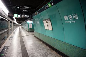 Quarry Bay Station 2014 04 part1.JPG
