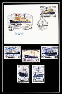 RIAN archive 495724 USSR post stamps.jpg