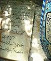 Rahi moayeri tomb2.jpg