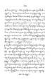 Rangsang Tuban kaca115.png