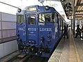 "Rapid Train ""Sea Side Liner"" for Nagasaki Station at Sasebo Station.jpg"