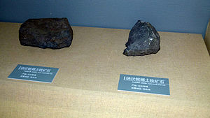 English: Rare earth minerals from Baotou, Geol...