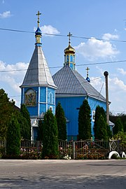 Ratne Volynska-Church of Christmas of the mother of God-north-west view.jpg