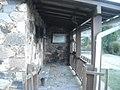 Rebouças Shelter^ - panoramio (1).jpg