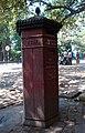 Red Postoffice box in Kolkata.jpg